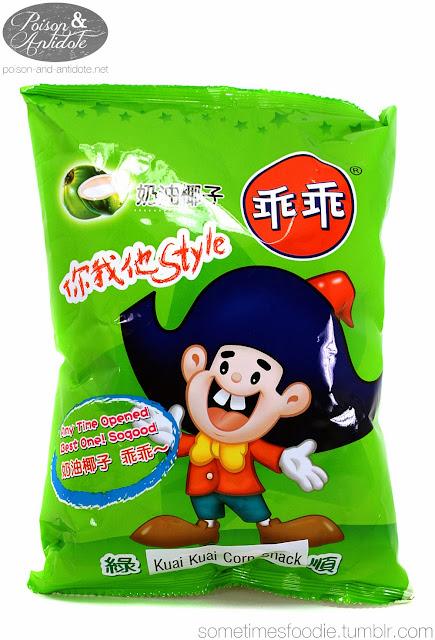 green package of Taiwanese snack made of corn, named kuai kuai.