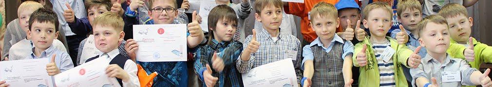 Информационная образовательная среда начальной школы | Псков | ПОИПКРО