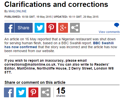 false story about nigeria