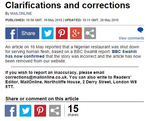 false story about nigeria