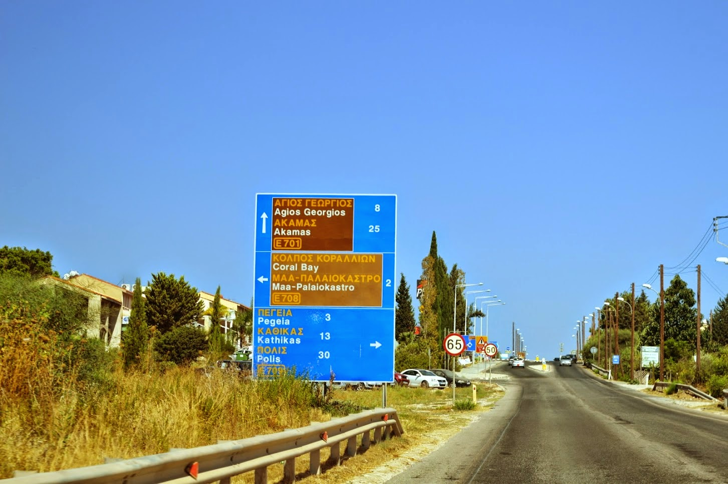 Driving from Paphos to Polis Crysochous in Cyprus. from that point the road becomes smaller.