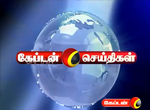 Captain Tv News-01-03-12
