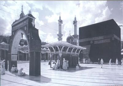 Old Image Makkah