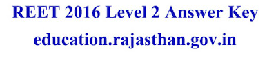 REET 2016 Level 2 Answer Key Download education.rajasthan.gov.in