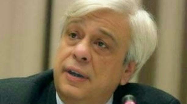 Π. Παυλόπουλος