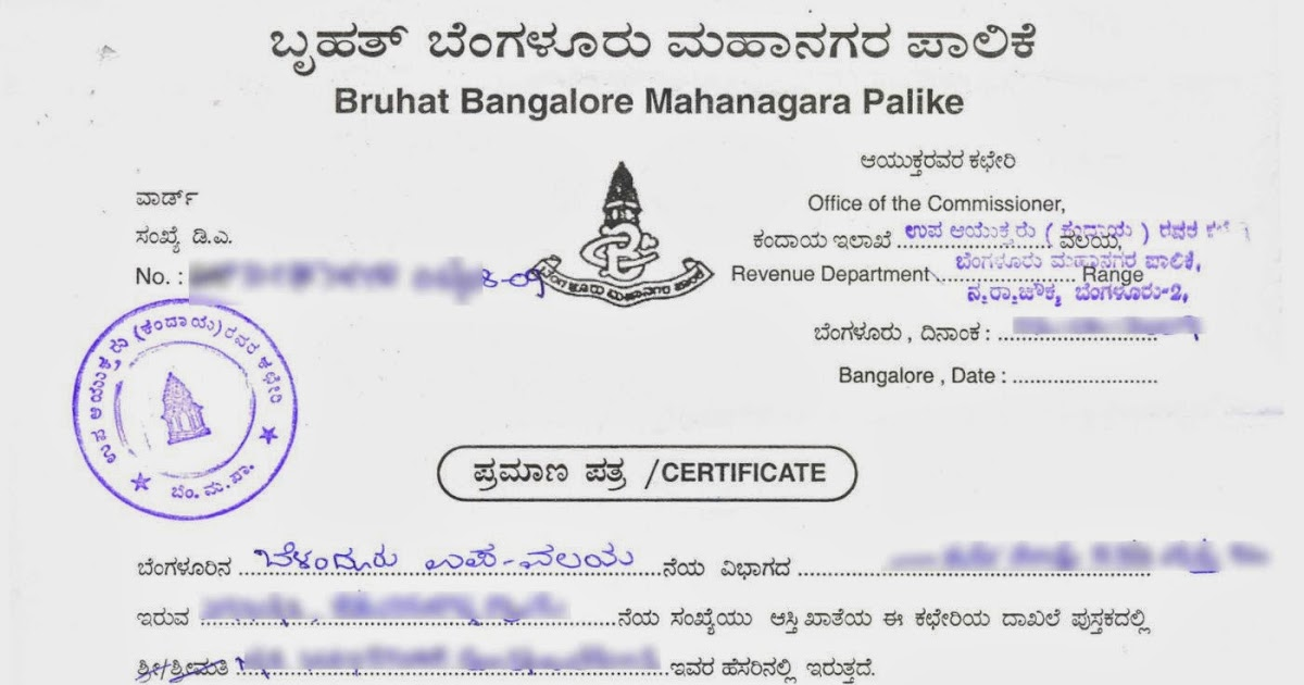 A Complete Guideline To Bangalore Occupancy Certificate