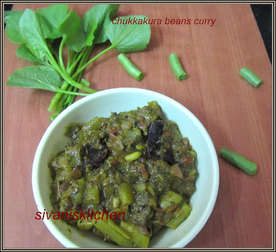 chukkakura beans curry
