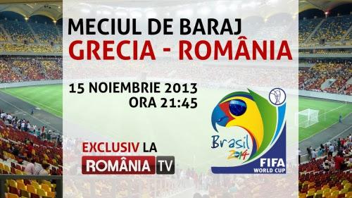 Grecia Romania este transmis de RomaniaTV