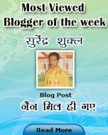 Jagran Junction 30.06.2011-Aaiye -Bhramar Ka Dard Aur Darpan Me Aap ka Hardik Swagat Hai