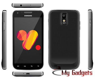 Your Mobile Samsung Galaxy S Advance Vs Samsung Galaxy S2 - galaxy s4
