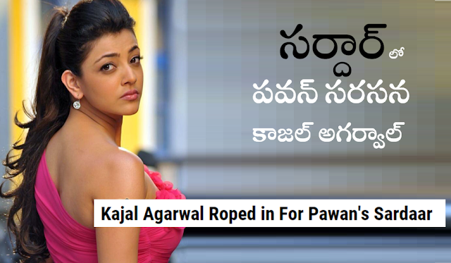 SARDAR MOVIE UPDATES- KAJAL PAIRS UP WITH PAWAN KALYAN