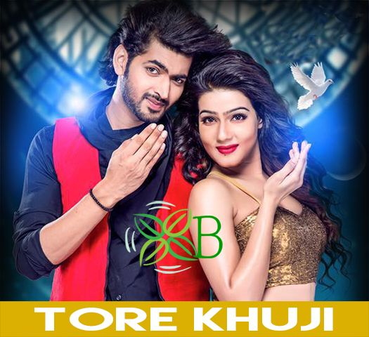 Tore Khuji from Agnee 2 Mahi & Om