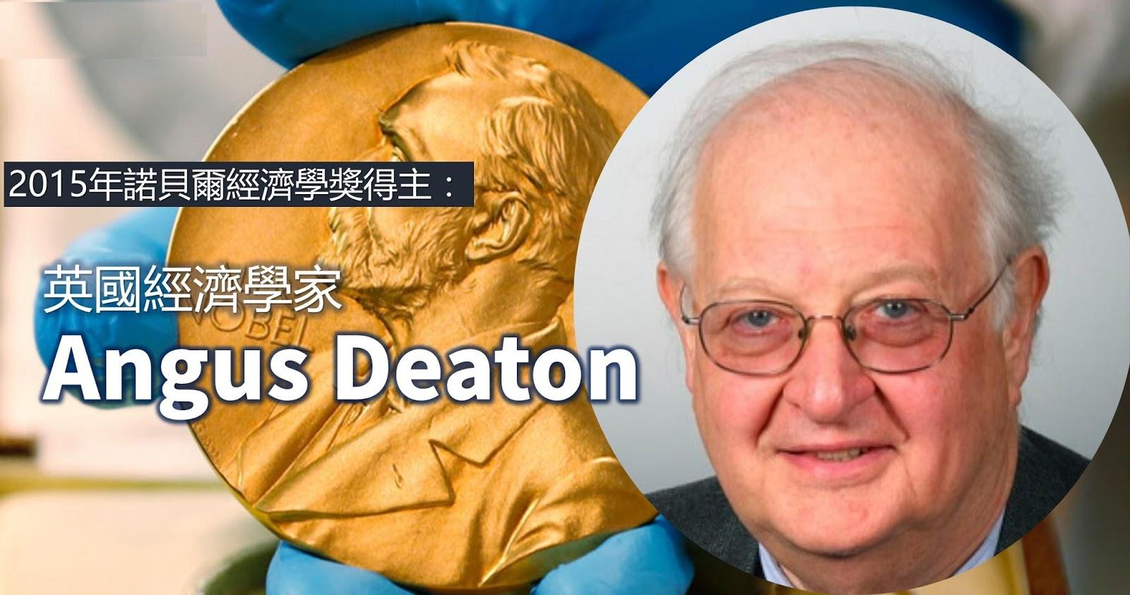 Deaton - Revolvy
