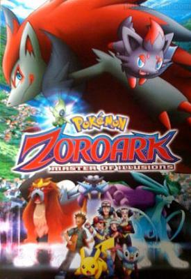 Pokémon 13: Zoroark Mestre das Ilusões Online Dublado