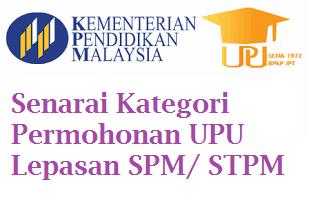 Senarai Kategori Permohonan Upu Lepasan Spm Stpm 2017 2018