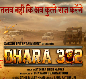 Complete cast and crew of Dhara 302 (2016) bollywood hindi movie wiki, poster, Trailer, music list - Rufy Khan, Dipti Dhotre, Movie release date February 19, 2016