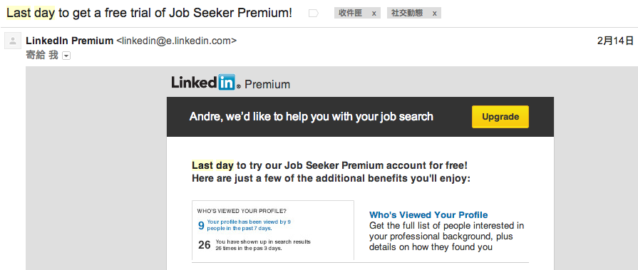 how to cancel linkedin premium free trial