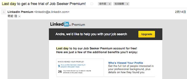 LinkedIn 升級功能行銷電子郵件