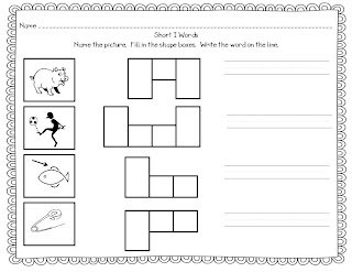 math worksheet : first grade and fabulous 09 01 2012  10 01 2012 : Fundations Worksheets Kindergarten
