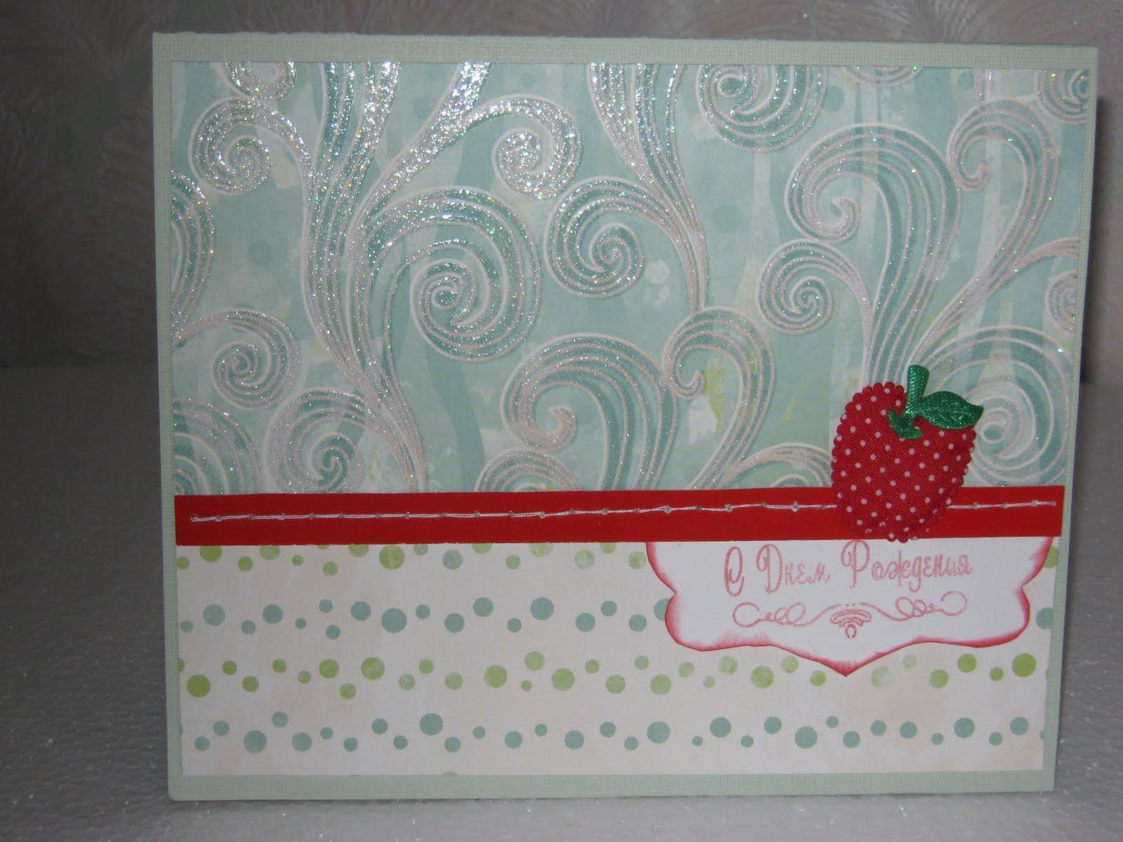 Пасхальная открытка в технике Киригами » Сделай сам 82