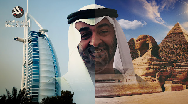 : خطة الإمارات للسيطرة على حكم مصر
