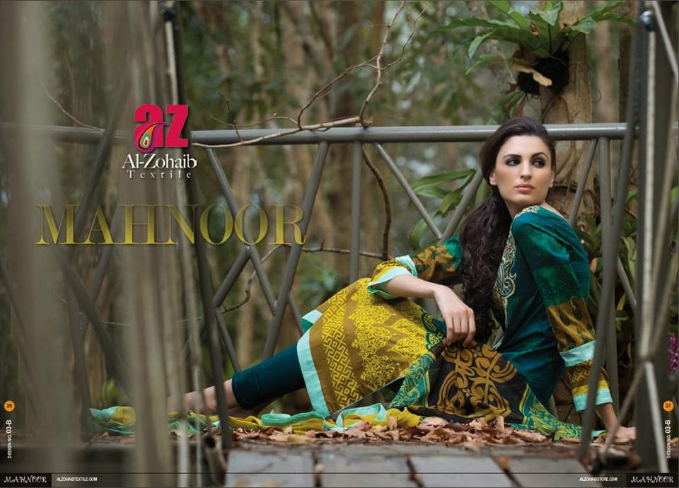 Al-Zohaib Summer Lawn Collection