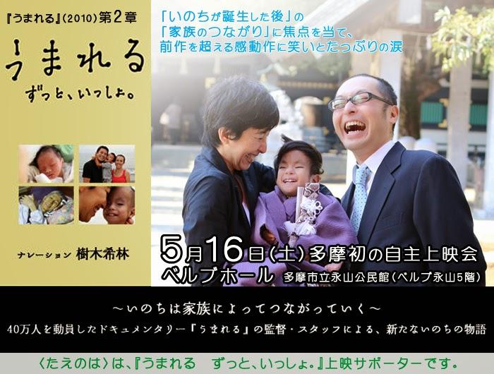 http://umareru.taenoha.com/