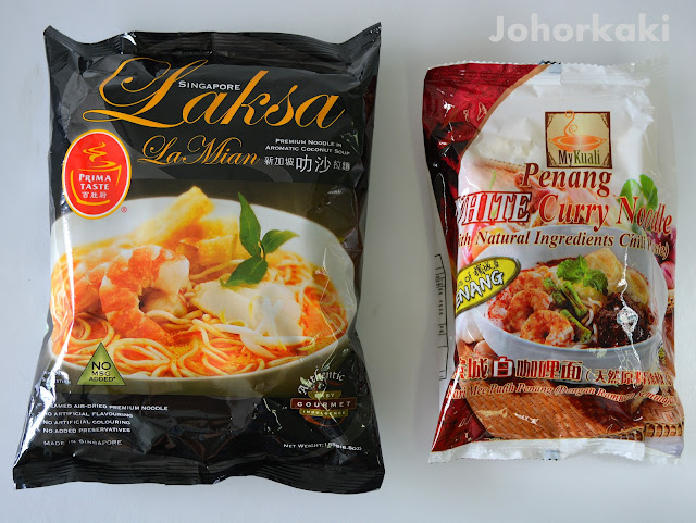 MyKuali-Penang-White-Curry-Prima-Taste-Singapore-Laksa-面对面
