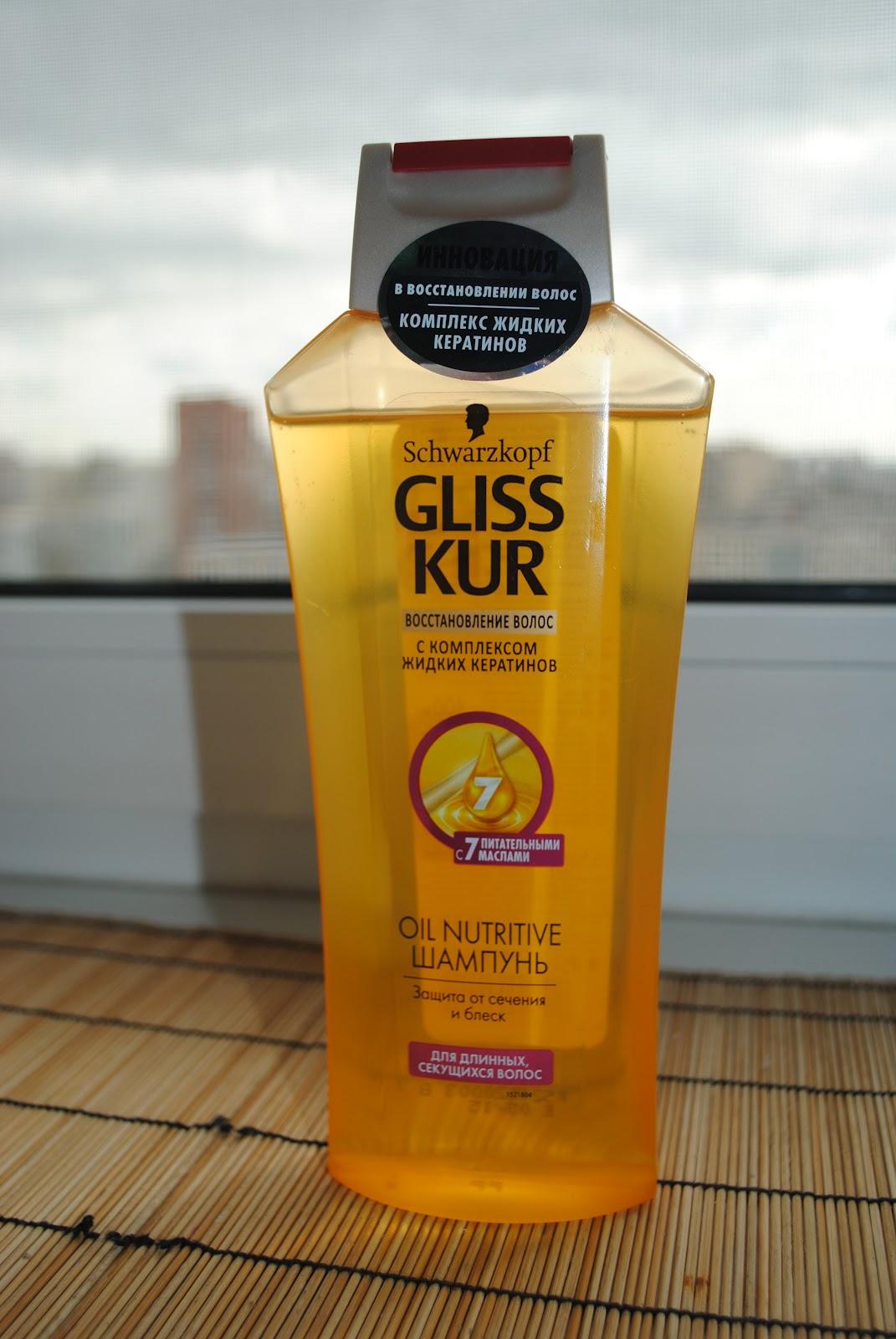 Gliss kur восстановление волос с комплексом жидких кератинов шампунь