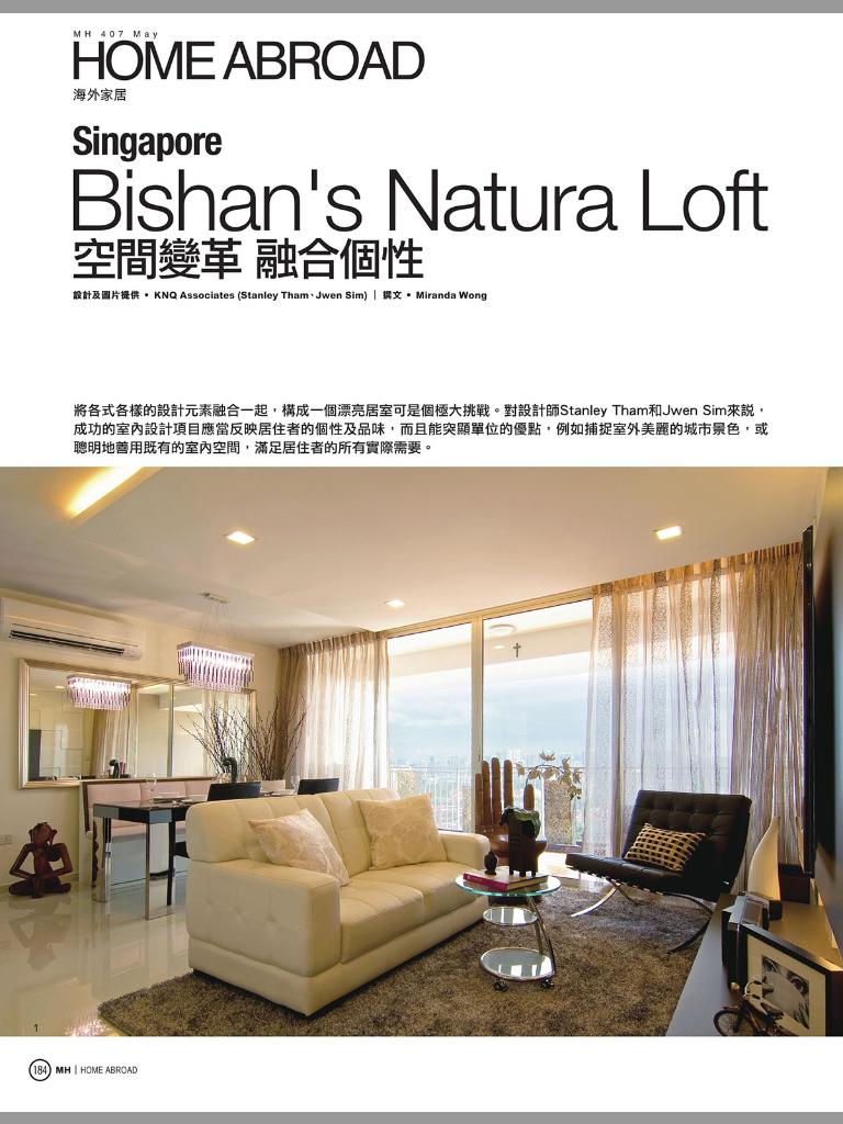 Home Rejuvenation By KNQ Associates FEATURED ON HONG