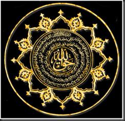 Al-Hikam: Cara Menyikapi Antara Keinginan dengan Takdir Allah