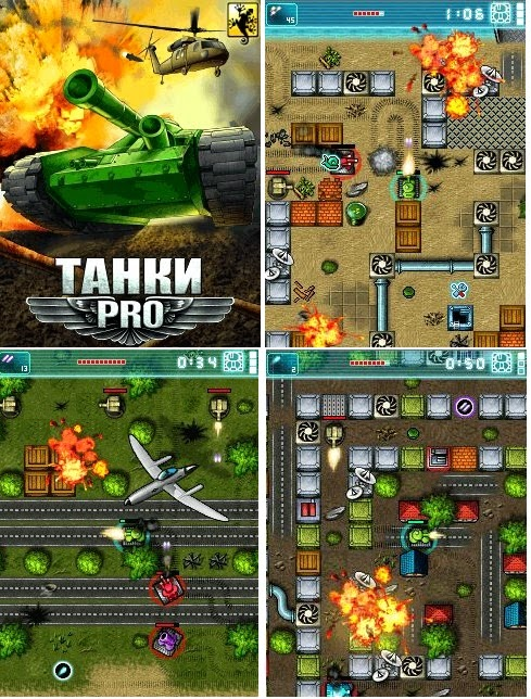 Tank PRO, free, downloads, java, games, mobile, phone, jar, platform, software, free multiplayer games, free downloads multiplayer, multiplayers, game multiplayer, java multiplayer