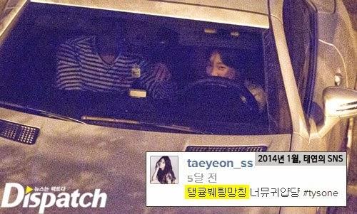taeyeon and baekhyun dating 2015