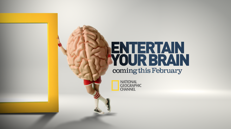 Entertain Your Brain\