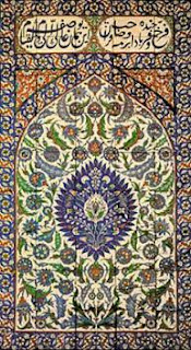 Polychrome tiles, underglaze painting, harem of the Topkapi Sarayi, Istanbul, 16th century.