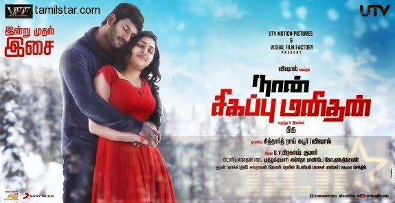 [MP3] Naan sigappu manithan 2013 Download Mp3