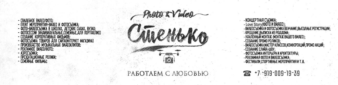 Фотограф во Владимире,Видеосъемка во Владимире,Фотограф в Суздале,Фотограф в Коврове.