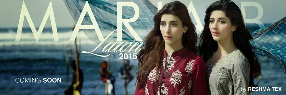 Maria.B Pakistani lawn suits