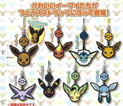 Pokemon Eeveelution Ruber Strap TTA