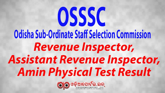 OSSSC: Check Online Revenue Inspector /ARI/ Amin Physical Test Result
