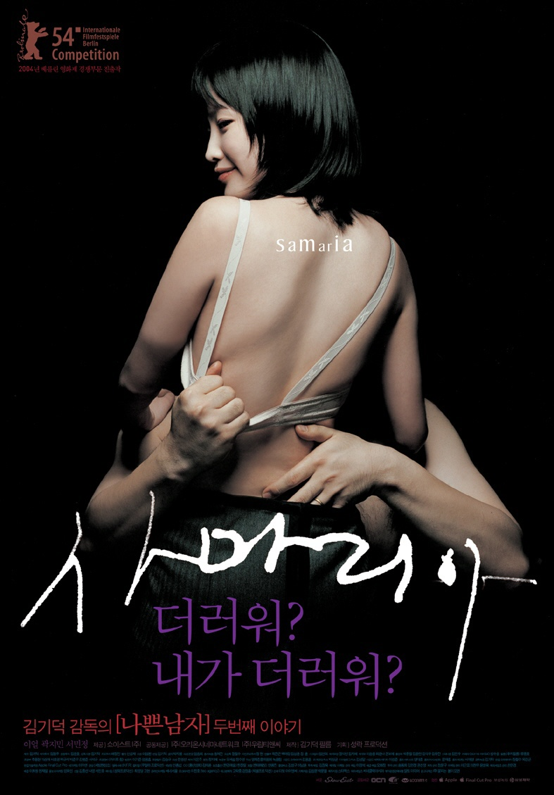 Samaria (Korean Movie)
