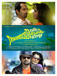 """Natholi Oru Cheriya Meenalla"" arrives in theatres"