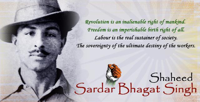 Shaheed Sardar Bhagat Singh