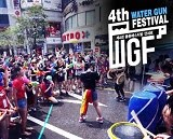 Water Gun Fight Festival