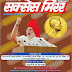Succes Mirror October 2014 in Hindi Pdf free download