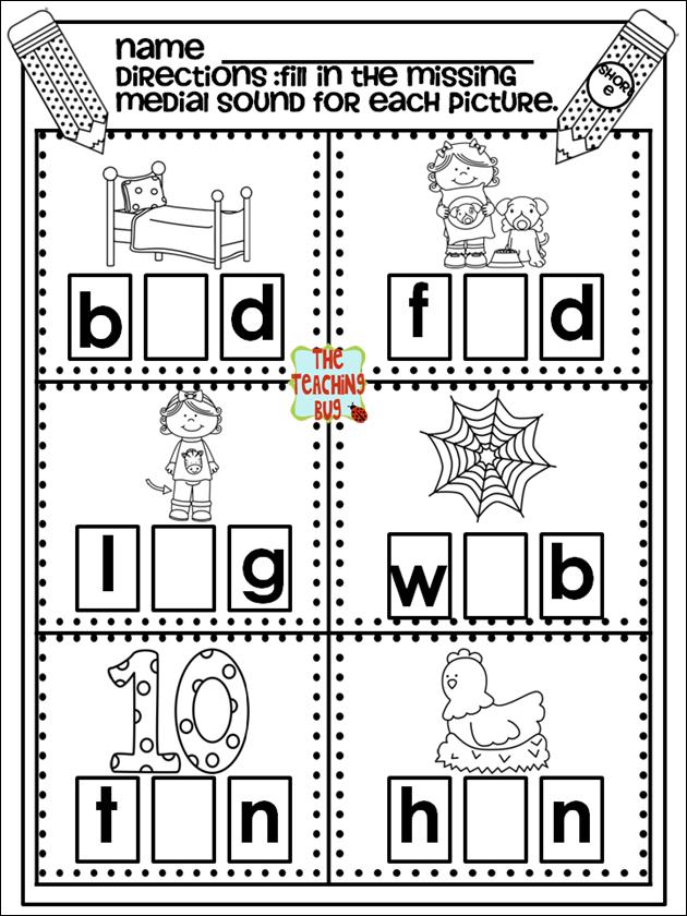 Beginning Middle End Sounds Kindergarten Worksheets free – Beginning Middle End Worksheet Kindergarten