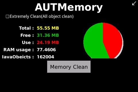 برنامج تنظيف الذاكرة للبلاك بيري