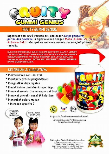 Fruity Gummi Genius IQ
