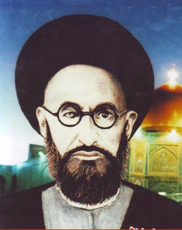 العلامة الخطيب الكبير السيد كاظم الخضري الحسيني الياسري