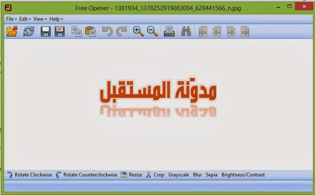 إفتح جميع ملفاتك النصية  المرئية و البرمجية ببرنامج واحد Freeopener